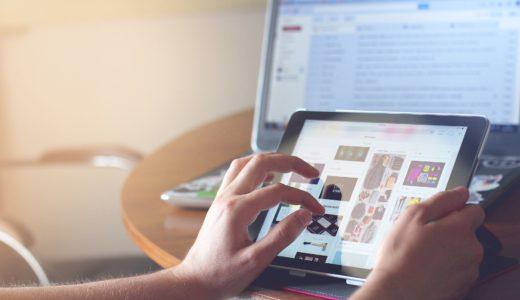 ブログで広告収入で稼ぐやり方と仕組み4選!初心者や一般人でも月5万