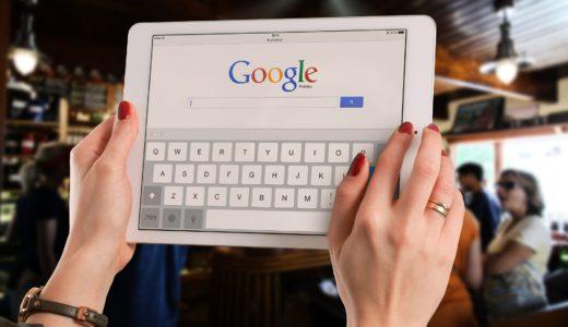 Googleアドセンス審査に5記事で合格した方法3選【落ちる理由も解説】