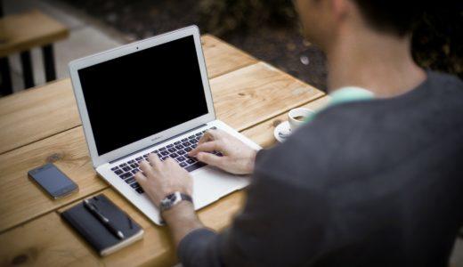 ブログを毎日更新する方法とメリットデメリット【550日毎日更新済】