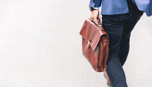 副業は土日に経験を活かすビジネスがおすすめ【サラリーマン向け10選】