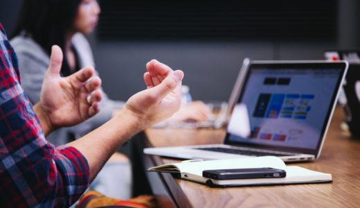 【初心者向け】ネットで稼ぐ方法を解説!副業で安全に稼げるビジネス