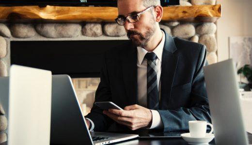 副業サラリーマンにおすすめはブログ【稼ぎ方のコツとバレない方法】