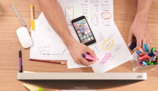 WEBマーケティングに資格必要なし!未経験で求人に採用された実体験