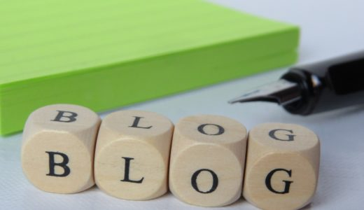 ブログは副業におすすめ!バレないやり方と始め方と稼ぐ仕組みを解説