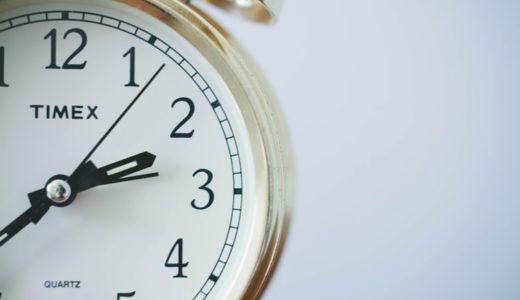副業の時間がないときの解決方法5選!自由を手に入れる管理方法
