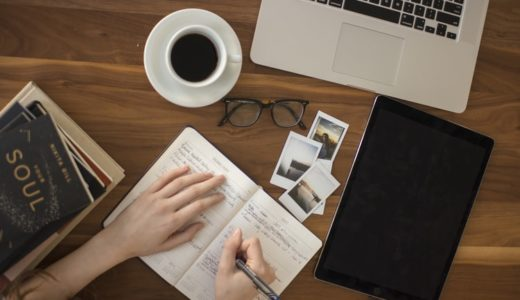 ブログが続かない人向け!記事を書き続けるコツ10選【100回挫折済】