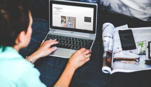 ブログ記事の書き方テンプレート!初心者は構成とパターンを覚えよう