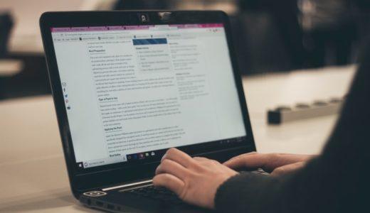 ブログ収入5万円を初心者が副業で稼ぐ方法!作業の目安量と平均期間