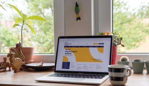ブログの記事構成3ステップ!初心者向けに月8万PVがブロガーが解説