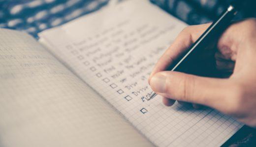 ブログ記事のタイトルの決め方6選!文字数とSEOを意識【初心者向け】