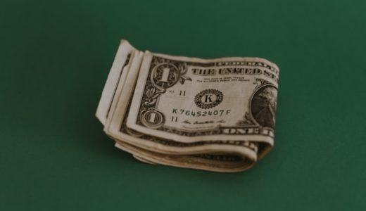 アドセンス収益の仕組みと平均収入の目安とは?【増やす方法はPV】